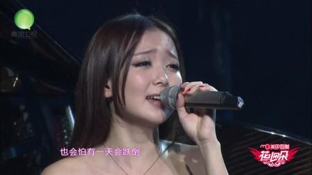 汪小敏-海阔天空