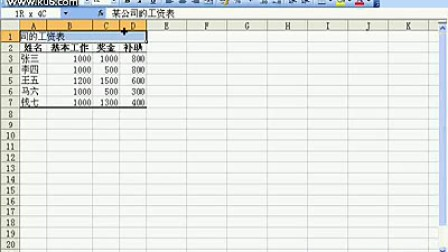 G07-创建指向固定直线上某点类型的[www.china10010.com.cn]动画效果