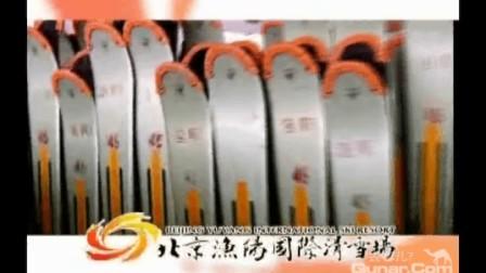 北京平谷渔阳酒店[www.137hao.com]地址.电话.图片.地图