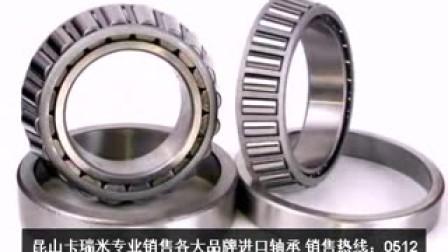 NN30/500ASK.M.SP轴承NN30/500-AS-K-M-SP轴承-www.kskrm.com