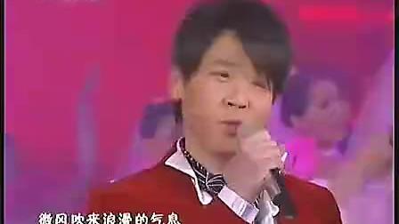 春晚蔡依林陶喆今天你要嫁给我