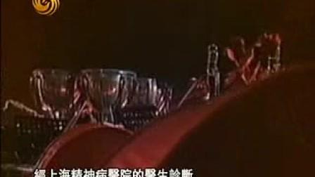 腾飞中国-建国60年纪事(230)1968-纪事之四交响乐团指挥陆军洪恩之死