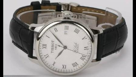 泰州 天梭手表哪里最便宜
