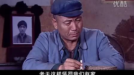 七妹13[www.sisterma.com.cn流畅]0001