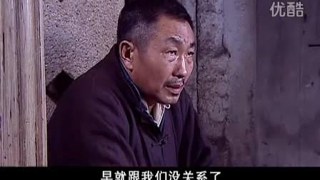 七妹17[www.sisterma.com.cn流畅]0002
