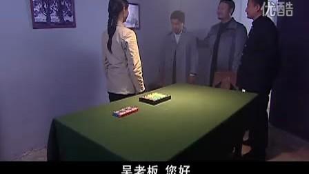 七妹17[www.olgv.com.cn流畅]0006
