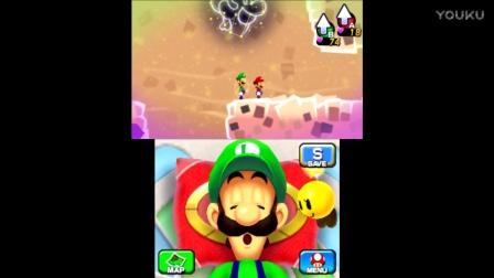 【雪激凌解说】3DS马里奥与路易RPG4 EP12:路易叠叠乐与巨大化路易
