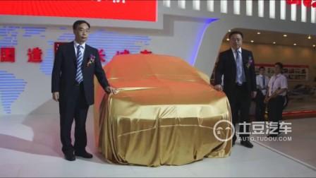 长城汽车成都车展发布腾翼C50量产版
