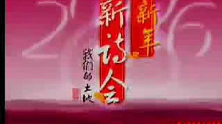 韩国洗脑神曲 荷莉 Hari 可爱颂 1加1等于小可爱 中文谐音OK板左声道 图片