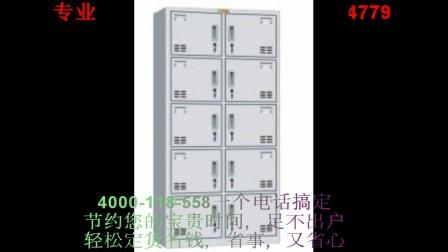 广州南沙区哪里买资料柜,广州南沙区哪里有资料柜卖