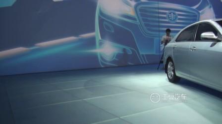一汽奔腾B90北京上市 售价13.98-19.98万元