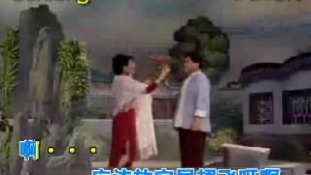 沪剧-《黄慧如与陆根荣》相思鸟(原唱:方佩华.徐伯涛)(视频卡拉OK对唱翱翔制作)