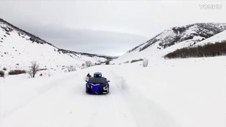 兰博基尼除了当跑车还能被用来滑雪