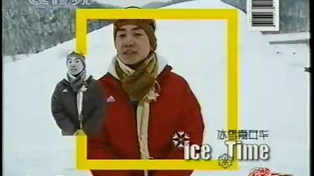 吉华冰雪嘉年华(央视少儿)1