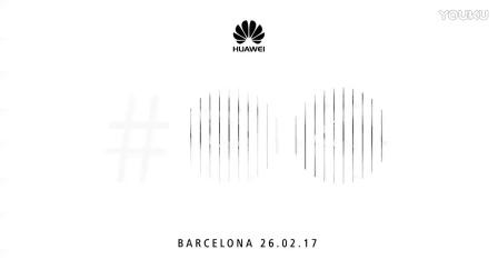 HUAWEI P10系列,2月26日巴塞罗那,敬请期待!