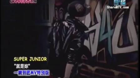 It's.u(一镜到底电影特别版)-2009-08-05-MTV