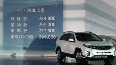 进口起亚第三代索兰托&Grand VQ-R震撼上市