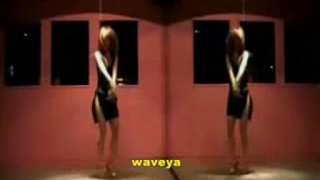 waveya-成人礼-320x240打底时尚网www.voguetrousers.com