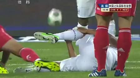 范佩西斯内德破门 国足0-2荷兰