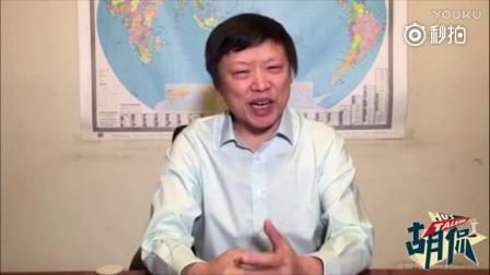 媒体:假如没有邓小平 想想都会出冷汗