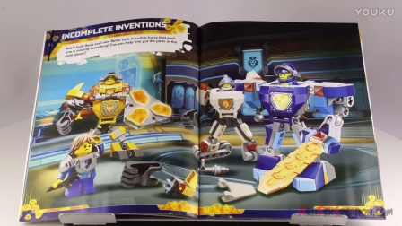 积木砖家乐高Lego Nexo Knights STONE MONSTERS ATTACK! Activity Book Full Review