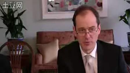 """英国驻华大使宣布""""88天访问8个城市"""""""