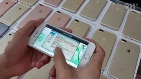 国产iPhone7怎么样 高仿苹果7plus值不值得买何为组装 7