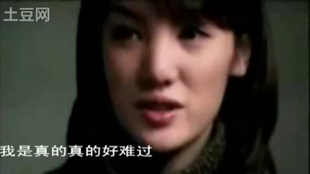 张倾城 我的情人犯了错 韩国极度伤感爱情