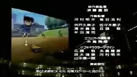 名侦探柯南剧场MTV1