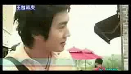 sj始源韩庚王道1So LovelySiWon HanGeng