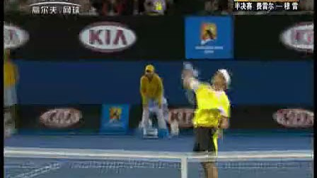 澳网费雷尔1:1穆雷 Tennis8.net南昌乐享网球