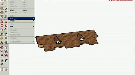 草图大师SU教程第7章7.4绘制坡屋顶(下)