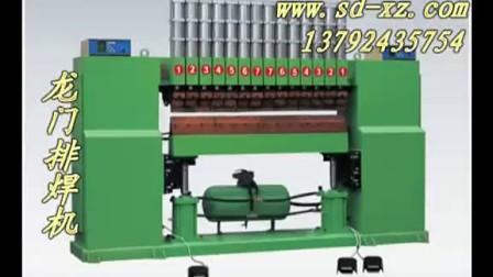 点焊机 排焊机 对焊机 电阻焊机