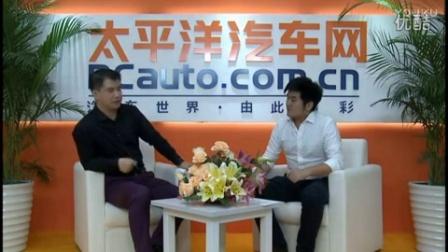 [1]2016广州车展 专访中国三源色集团副总经理 黄武林xz0 新浪汽车 爱卡汽车东风小康
