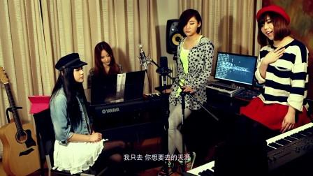 Lotte Girls-Yes I Love You我们越来越像朋友而已