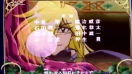 魔剑美神1996电视版ED