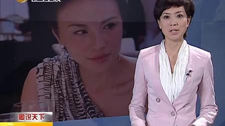 常熟第一美女老板顾春芳失踪 涉案数亿  www.jvniu.com