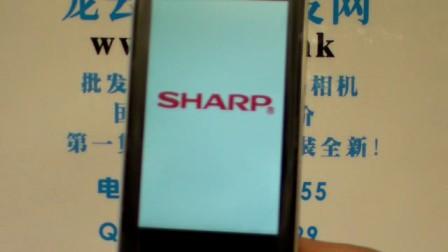 夏普 9120 视频视频测评评测试用演示解说怎样最新视频报价论坛主题软件游戏