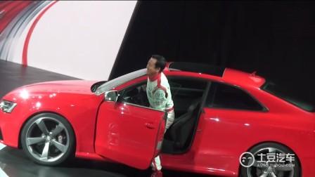 奥迪RS高性能运动车战略发布