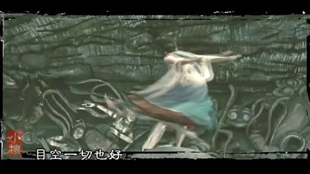 【林青霞古装武侠集MV】笑红尘(最终版)