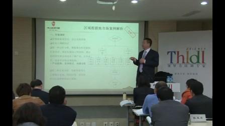 营销经理培训课程讲师刘杰克_销售人员培训课程讲师_销售员培训课