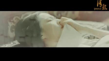 周杰伦X刘亦菲X周润发【清怨】元杰X灵雎X大王(重调色版)