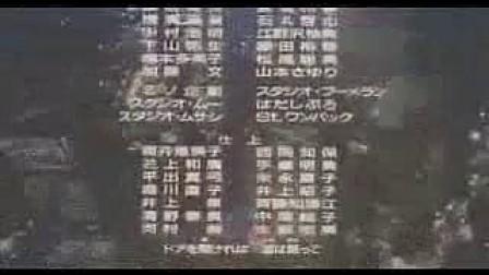 名侦探柯南剧场MTV3