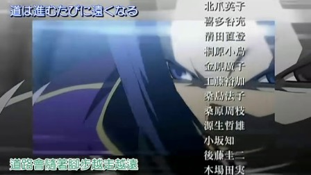 Fate stay night MTV影视插曲