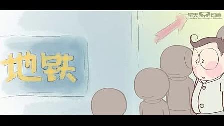 《幸福的饭粒儿》小剧场之中秋节