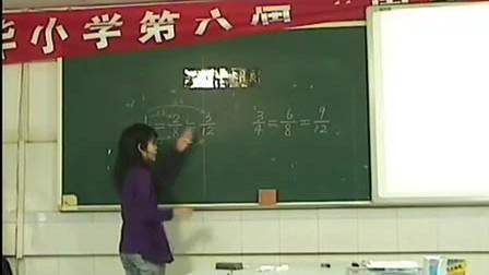 分数的基本性质苏教版五年级数学课堂展示观摩课
