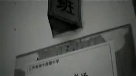 【洛天依】残酷的高考纲领(流畅)_480x320_2.00m_h.264