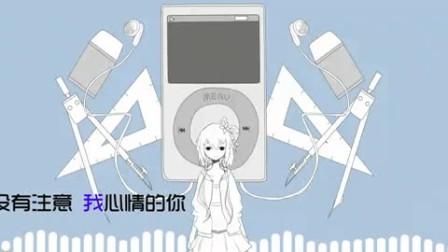 【洛天依】吃货恋爱候群症【pv付】(翻唱)(流畅)_480x320_2.00m_h.264