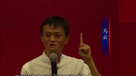 www.olschina.com.cn马云称坚决维护电子商务诚信(原画)