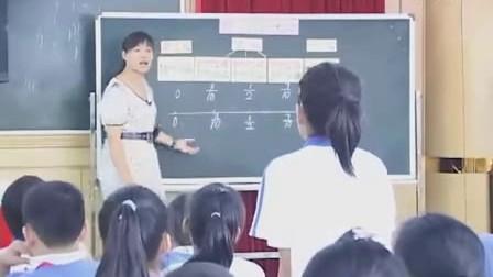 小学五年級數學用分数表示可能性大小南山区南头城小学孙海芝